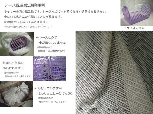 Furo_kinari_l02_2